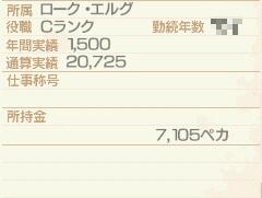shinsigoto.jpg
