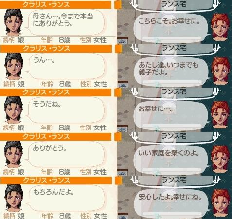 wakare_20110908110749.jpg