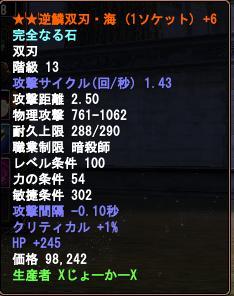 2011-01-02 01-58-37