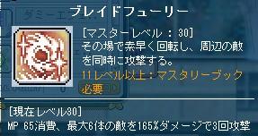 2011y07m17d_090456109.jpg