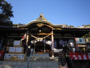ニータン神社