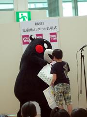 ゆめタウンはませんで大はしゃぎ!母の日児童画コンクール表彰式。