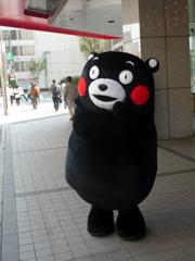 熊本初開催!県民百貨店でくまモンサイン会♪
