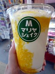 石垣島 離島ターミナル内の七人本舗のマリヤシェイク☆