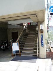 上通りのSazae(サザエ)でゆっくり贅沢ランチ♪