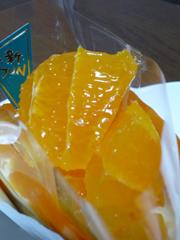 JR博多シティ・博多阪急の果実工房 新SUNの贅沢フルーツタルト!