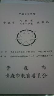 2011-02-17 17 58 16