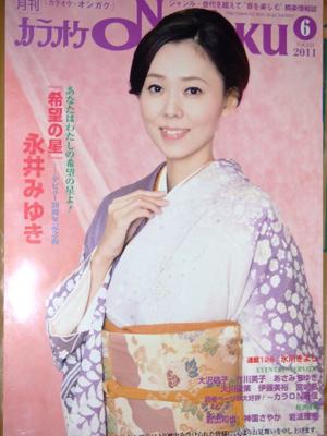 2011カラオケongaku 003-1