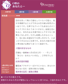201210121405161e2.jpg
