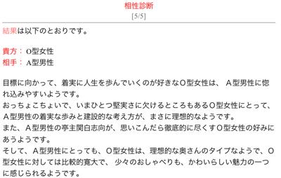 201210121445375cc.jpg