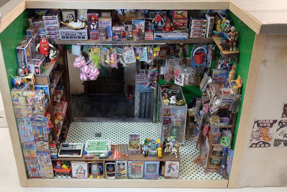 9687 おもちゃ屋 960×645