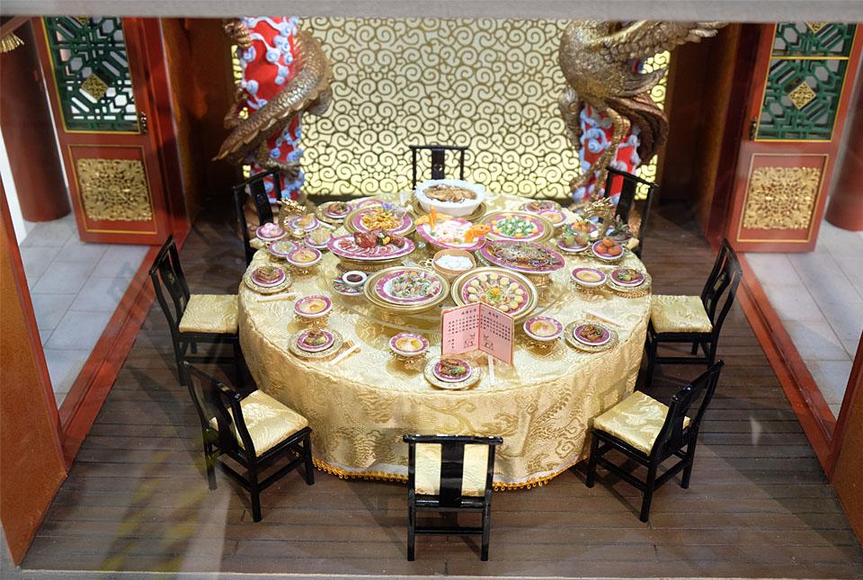 9701 中華料理店 960×645