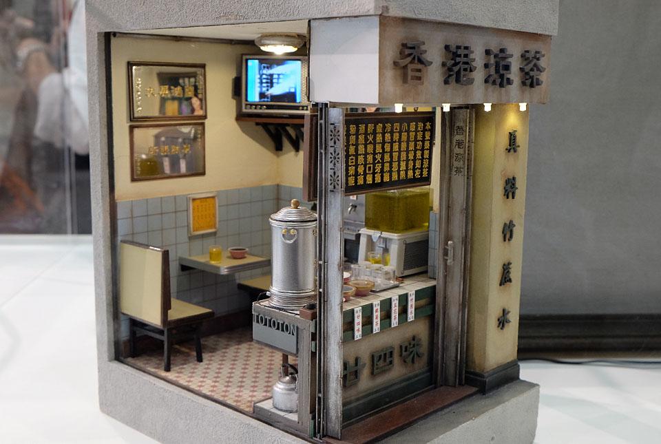 9704 喫茶店 960×645