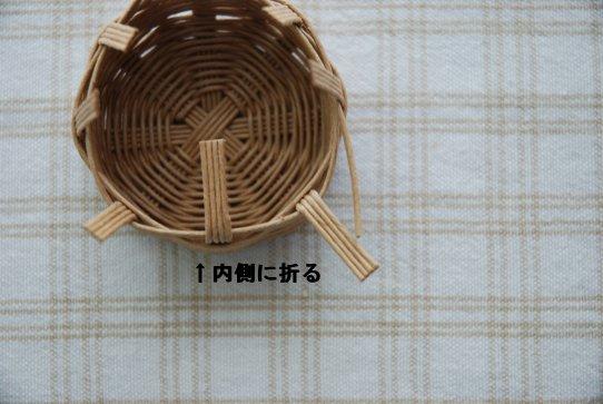 basket14-16.jpg