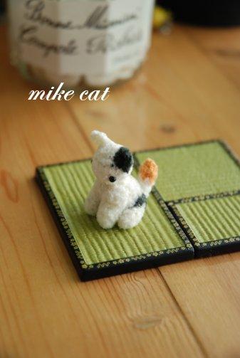 mike14-4.jpg