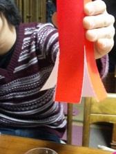 nop045_origami.jpg