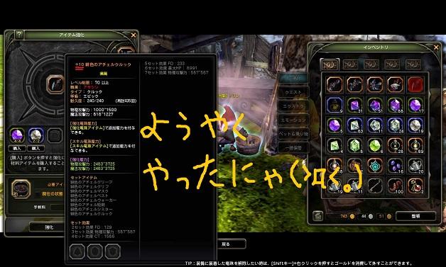 DN 2014-01-09 +10