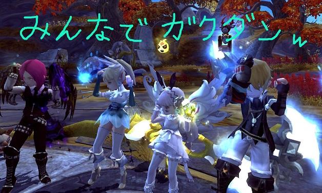 DN 2014-01-10 ガクダン
