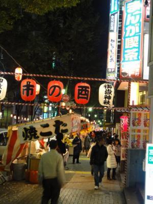 渋谷 酉の市