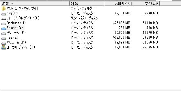 20141024_00.jpg