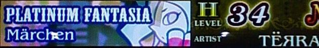 POPN20FANTASIA-プラチナムファンタジア2