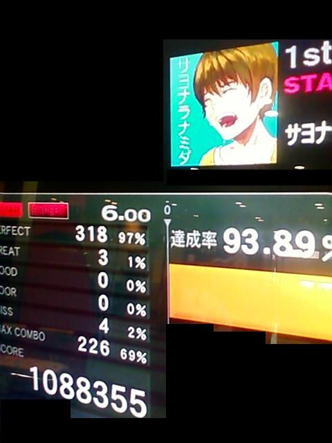 GFXG2-サヨナラナミダG-RESULT