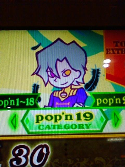 POPN20FANTASIA-アシュレイ=ボア2