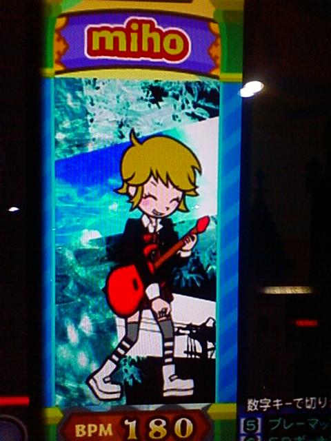 POPN20FANTASIA-みほ6