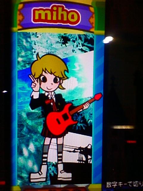POPN20FANTASIA-みほ5