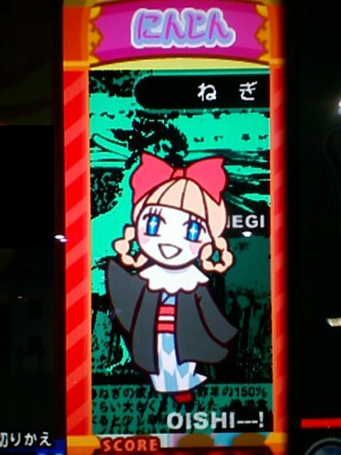 POPN20FANTASIA-にんじん2Pカラー5SPECIAL