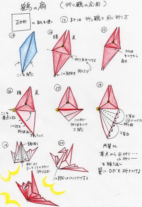 ハート 折り紙 折り紙 折り方 無料 : nannokoto.blog64.fc2.com