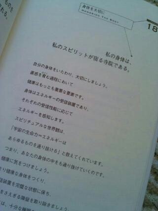 PE_20120626160912.jpg