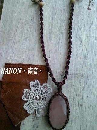 PE_20120731205215.jpg