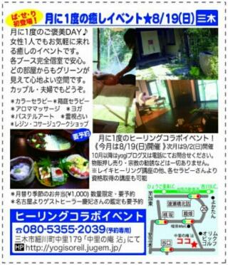 PE_20120801085710.jpg