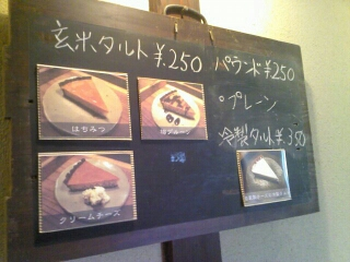 PE_20120912161944.jpg