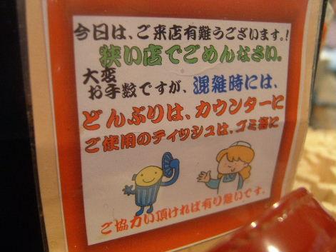 2010_0119画像0039