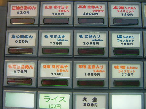 2010_0119画像0033