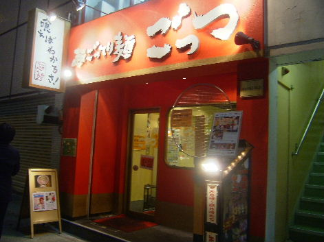 2010_0124画像0075