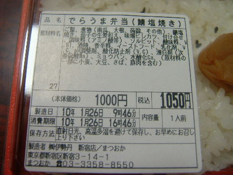 2010_0126画像0006