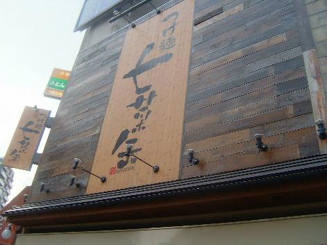 2010_0201画像0048
