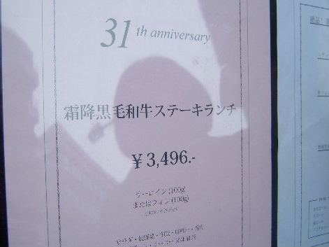 2010_0201画像0089
