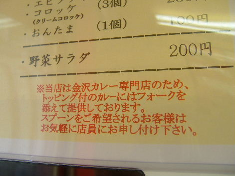 2010_0204画像0006