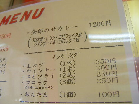 2010_0204画像0005