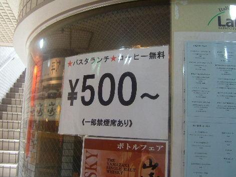 2010_0209画像0015