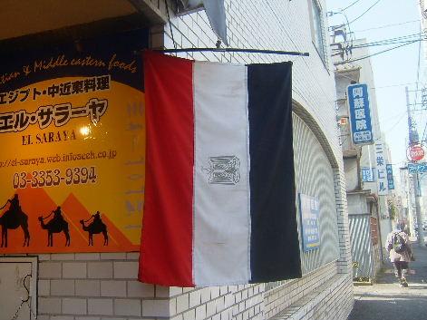 2010_0209画像0044