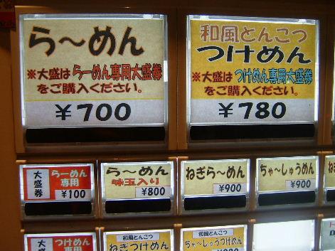 2010_0215画像0051