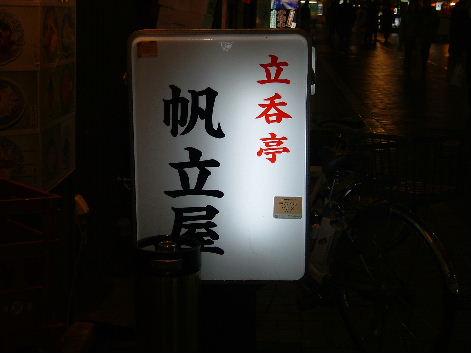 2010_0215画像0080