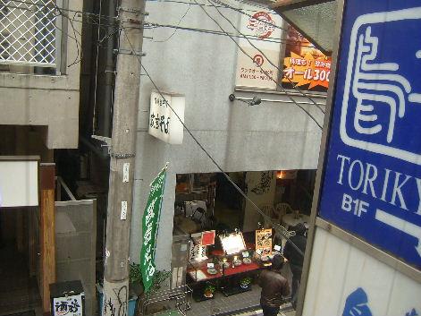 2010_0217画像0017
