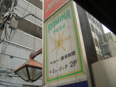 2010_0217画像0018