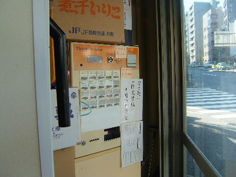 2010_0220画像0116